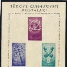Sellos: TURQUIA 1954 HOJA BLOQUE ANIVERSARIO. Lote 58607275