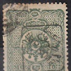 Sellos: IVERT PERIÓDICOS 7. USADO. SELLO DE 1892 SOBRECARGADO.. Lote 59962239