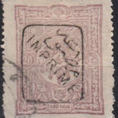 Sellos: IVERT PERIÓDICOS 8. USADO. SELLO DE 1892 SOBRECARGADO.. Lote 59964707