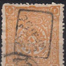 Sellos: IVERT PERIÓDICOS 10. USADO. SELLO DE 1892 SOBRECARGADO.. Lote 59969751