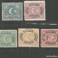 Francobolli: TURQUIA 1869-1882 VARIOS NUEVOS CON FIJASELLOS --3 SIN GOMA--. Lote 64228379