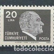 Sellos: TURQUÍA, 1980, ATATURK, NUEVO, MNH** . Lote 71242047