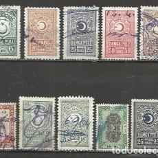 Sellos: 8384-LOTE ANTIGUOS Y RAROS SELLOS TURQUIA TURKEY REVENUE,FISCALES,TIMBRES,FILATELIA FISCAL,TIMBROLOG. Lote 71404735