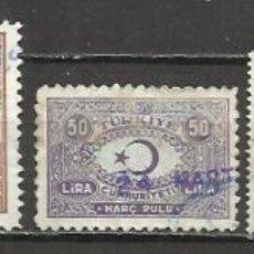 Sellos: 8385-LOTE ANTIGUOS Y RAROS SELLOS TURQUIA TURKEY REVENUE,FISCALES,TIMBRES,FILATELIA FISCAL,TIMBROLOG. Lote 71404827