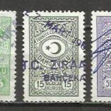 Sellos: 8386-LOTE ANTIGUOS Y RAROS SELLOS TURQUIA TURKEY REVENUE,FISCALES,TIMBRES,FILATELIA FISCAL,TIMBROLOG. Lote 71404887