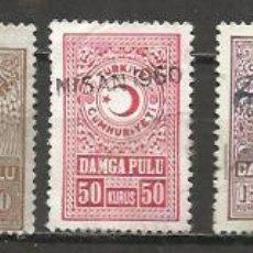 Sellos: 8385A-LOTE ANTIGUOS Y RAROS SELLOS TURQUIA TURKEY REVENUE,FISCALES,TIMBRES,FILATELIA FISCAL,. Lote 71404955
