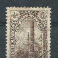 Sellos: TURQUÍA,SERIE GENERAL,1914,USADO. Lote 99826095