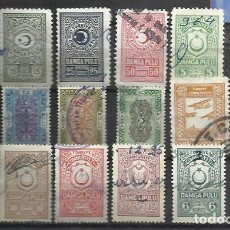 Sellos: Q661-LOTE ANTIGUOS Y RAROS SELLOS TURQUIA TURKEY REVENUE,FISCALES,TIMBRES,FILATELIA FISCAL,TIMBROLOG. Lote 85889148