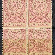 Sellos: TURQUIA IVERT 73, NUEVO *** EN BLOQUE DE 4 (AÑO1888). Lote 88167988