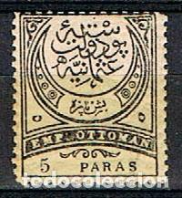 TURQUIA IVERT 71, NUEVO *** (AÑO1888) (Sellos - Extranjero - Europa - Turquía)