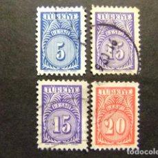 Sellos: TURQUIE TURQUIA 1957 SELLOS DE SERVICIO YVERT Nº 45+47+47/48 FU. Lote 89670180