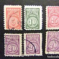 Sellos: TURQUIE TURQUIA 1959 SELLOS DE SERVICIO YVERT Nº 56/59+59+59 FU . Lote 89676256