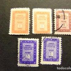 Sellos: TURQUIE TURQUIA 1960 SELLOS DE SERVICIO YVERT Nº 65+65+68+72+72 FU. Lote 89676904
