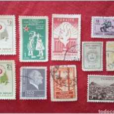 Timbres: LOTE 10 SELLOS DE TURQUÍA N45. Lote 91560937