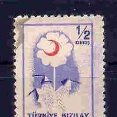 Sellos: MEDIA LUNA ROJA EN TURQUIA. SELLO AÑO 1958. Lote 93734025