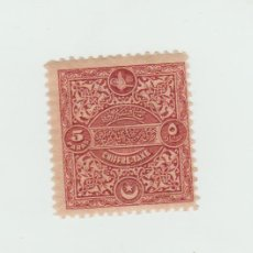 Sellos: TURQUIA J63 MNH CHARNELEADO CON GOMA ORIGINAL . Lote 94968483