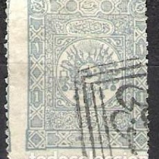 Sellos: TURQUIA 1892 - USADO. Lote 98617207