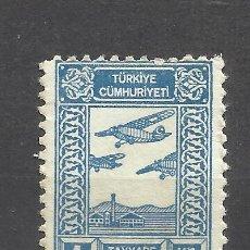 Sellos: C131-RARE SEAL TURQUIA AEREO AVIACIONES PLANES CINDERELLA, REVENUE 1920/30.. Lote 99371555