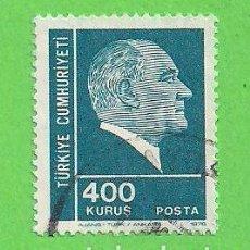 Sellos: TURQUÍA. - MICHEL 2383 - YVERT 2150 - KEMAC ATATURK. (1976).. Lote 101168435