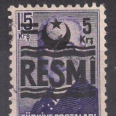 Sellos: TURQUIA 1955 - USADO. Lote 103481167