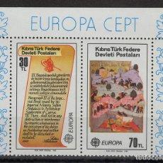 Sellos: TURQUIA - TURKEY 1982 ** - EUROPA CEPT. Lote 107428599