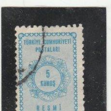 Sellos: TURQUIA 1964 - MICHEL NRO. S88 - USADO. Lote 113964603