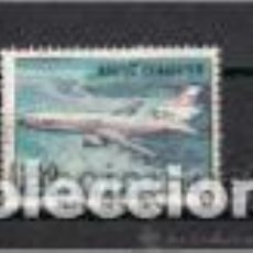 Sellos: AVIACIÓN TURCA. SELLO AÑO 1973. Lote 117505939