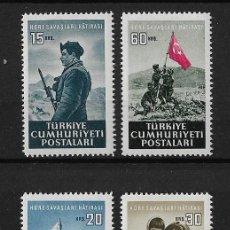 Sellos: TURQUIA 1952 2º ANIVERSARIO DE LA LEGION TURCA EN COREA. Lote 119176523
