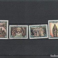 Sellos: TURQUIA Nº 1630 AL 1633 (**). Lote 126521483