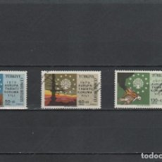 Sellos: TURQUIA Nº 1933 AL 1935 (**). Lote 126522227