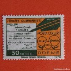 Sellos: TURQUÍA 1975 NUEVO. Lote 132165182