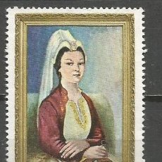Francobolli: TURQUIA YVERT NUM. 1893 SERIE COMPLETA USADA . Lote 132307674