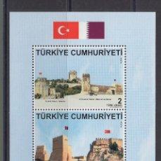 Selos: TURQUIA 2018 EMISION CONJUNTA CON QATAR. Lote 136135542