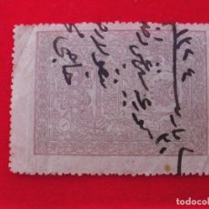 Sellos: OTTOMAN TURKEY STAMP /SELLO EPOCA OTOMANA. Lote 136759302