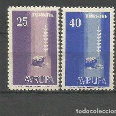 Sellos: TURQUIA YVERT NUM. 1412/1413 ** SERIE COMPLETA SIN FIJASELLOS. Lote 143828202