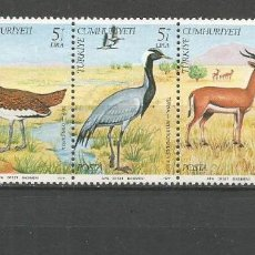 Timbres: TURQUIA YVERT NUM. 2270/2274 ** SERIE COMPLETA SIN FIJASELLOS. Lote 143831150