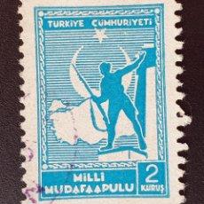 Sellos: TÜRKİYE CUMHURİYETİ - 1942 - MİLLİ MÜDAFAA - 2 KURUŞ. Lote 145682190