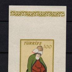 Sellos: TURQUIA HB 8** - AÑO 1957 - 750º ANIVERSARIO DEL NACIMIENTO DEL FILOSOFO MEVLANA. Lote 147345346