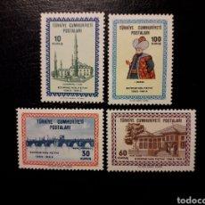 Sellos: TURQUÍA. YVERT 1655/8 SERIE COMPLETA NUEVA SIN CHARNELA. CONQUISTA DE EDIRNA. MEZQUITA. PUENTES. Lote 149657046