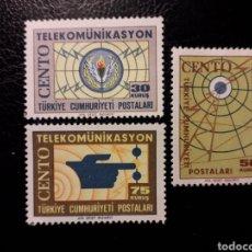 Sellos: TURQUÍA. YVERT 1721/3 SERIE COMPLETA NUEVA SIN CHARNELA. TELECOMUNICACIONES.. Lote 149657228
