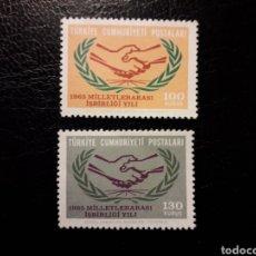 Sellos: TURQUÍA. YVERT 1734/5 SERIE COMPLETA NUEVA SIN CHARNELA. COOPERACIÓN INTERNACIONAL.. Lote 149658073