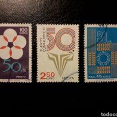 Sellos: TURQUÍA. YVERT 2071/3 SERIE COMPLETA USADA. 50 ANIVERSARIO DE LA REPÚBLICA.. Lote 149768798