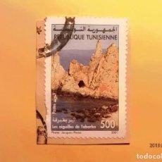 Sellos: TUNEZ - TUNISIENNE - LES AIGUILLES À TABARKA - AGUJAS EN TABARKA, TÚNEZ. Lote 150957618
