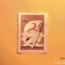 Sellos: TURQUIA - TURKIYE - BANDERA - 1 KURUS.. Lote 151392722