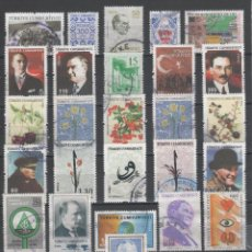 Francobolli: LOTE DE 35 SELLOS USADOS DE -TURQUIA-, TODOS DIFERENTES, EN BUEN ESTADO. Lote 151419770