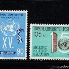 Sellos: TURQUIA 1576/77** - AÑO 1960 - 15º ANIVERSARIO DE NACIONES UNIDAS. Lote 157378218