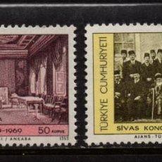 Sellos: TURQUIA 1918/19** - AÑO 1969 - 50º ANIVERSARIO DEL CONGRESO DE SIVAS. Lote 157379270