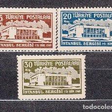 Sellos: TURQUIA - CORREO 1949 YVERT 1093/6 ** MNH. Lote 159071286