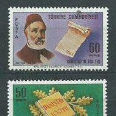 Sellos: TURQUIA - CORREO 1968 YVERT 1865/6 ** MNH. Lote 159071993