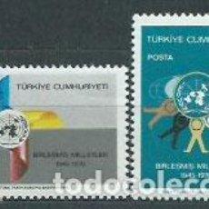 Sellos: TURQUIA - CORREO 1970 YVERT 1968/9 ** MNH ONU. Lote 159072254